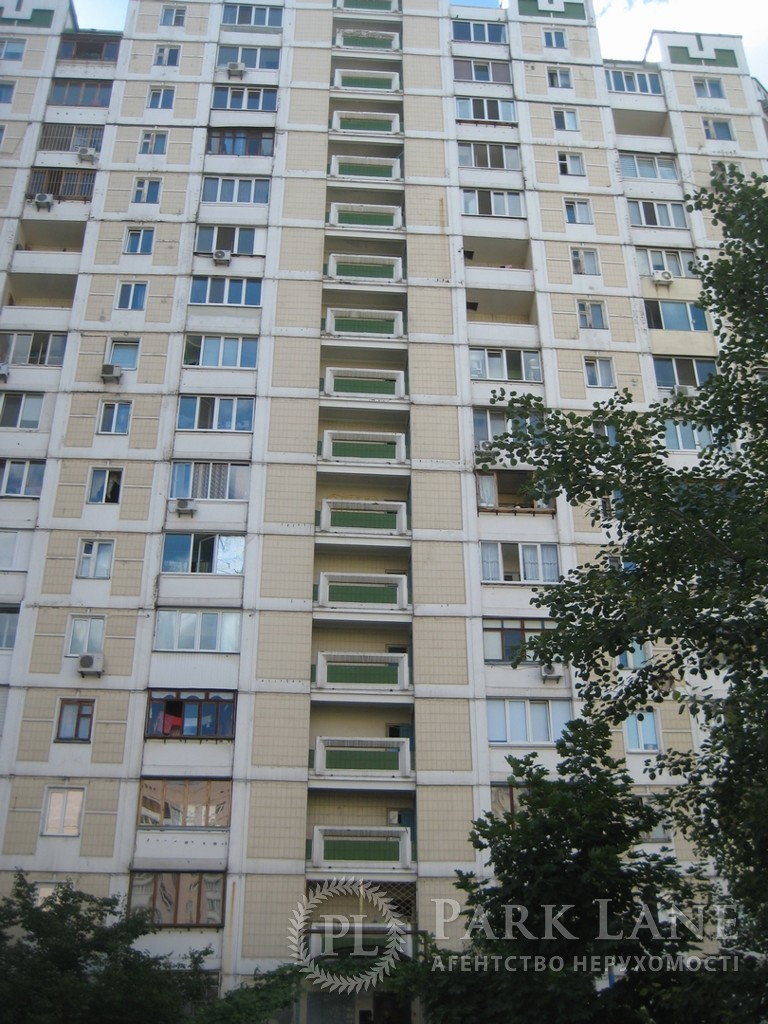 Квартира ул. Вишняковская, 7б, Киев, I-15961 - Фото 17