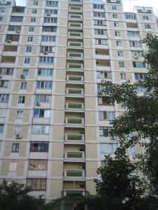Квартира I-15961, Вишняковская, 7б, Киев - Фото 3