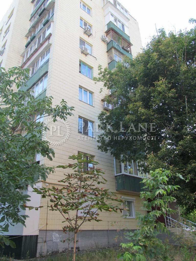 Квартира ул. Джона Маккейна (Кудри Ивана), 20б, Киев, P-4001 - Фото 1