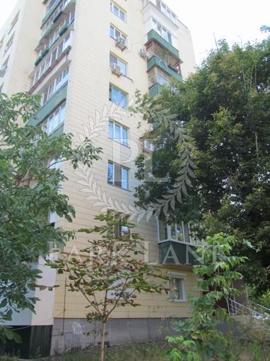 Квартира Джона Маккейна (Кудри Ивана), 20б, Киев, R-35376 - Фото