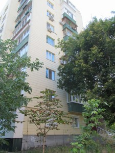 Коммерческая недвижимость, R-15245, Джона Маккейна (Кудри Ивана), Печерский район