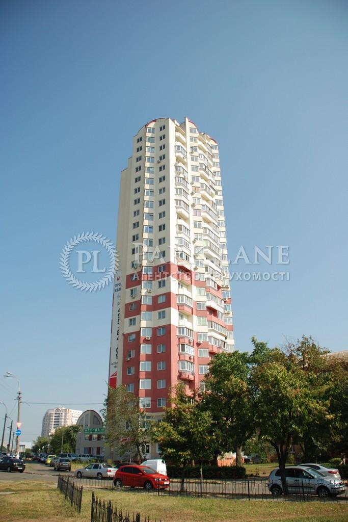 Квартира вул. Бориспільська, 4, Київ, D-37178 - Фото 8