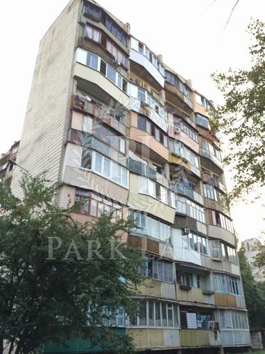 Квартира, Z-652726, 5б
