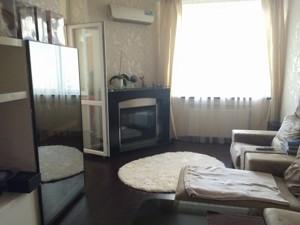 Квартира B-88915, Кудряшова, 20г, Киев - Фото 4