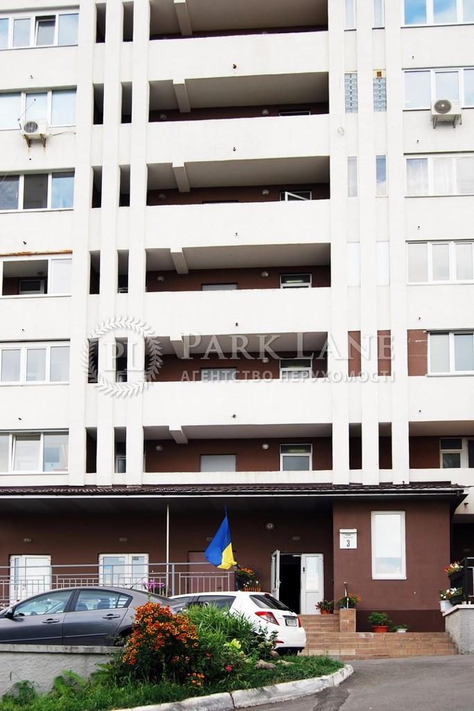 Квартира ул. Левитана, 3, Киев, J-22492 - Фото 4
