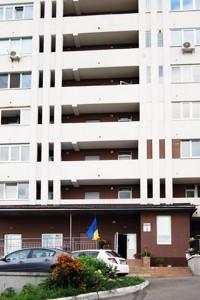 Квартира K-24865, Левитана, 3, Киев - Фото 4