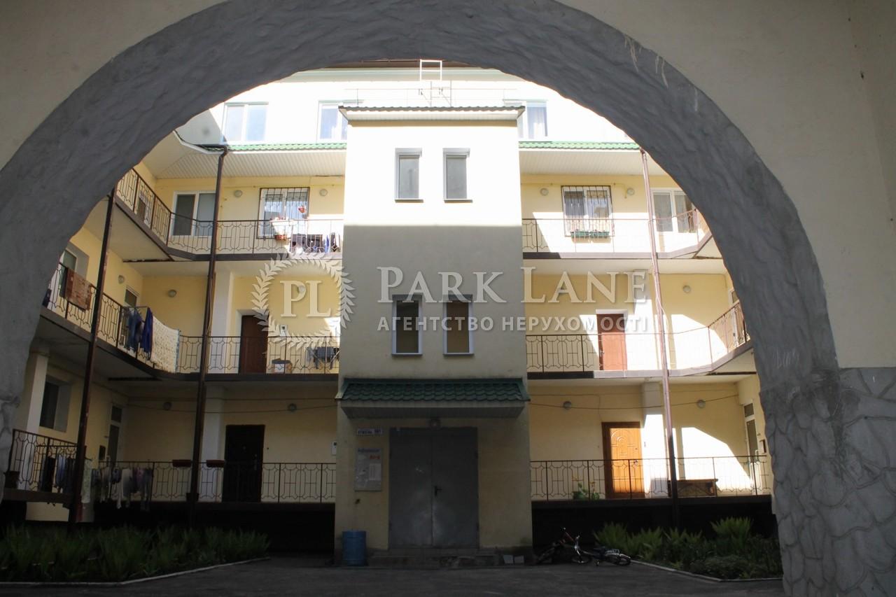 Квартира ул. Пушкина, 16б, Гостомель, Q-313 - Фото 15