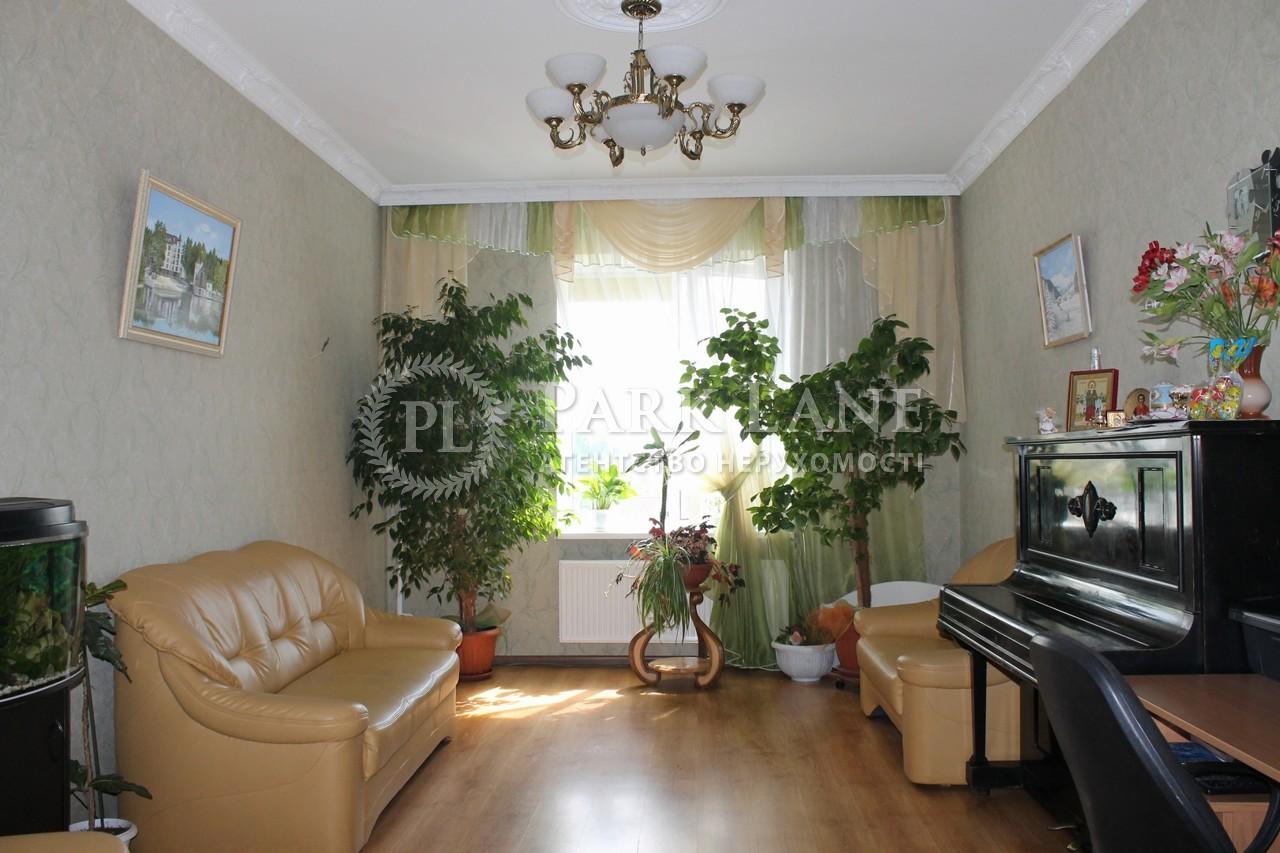Квартира ул. Пушкина, 16б, Гостомель, Q-313 - Фото 4