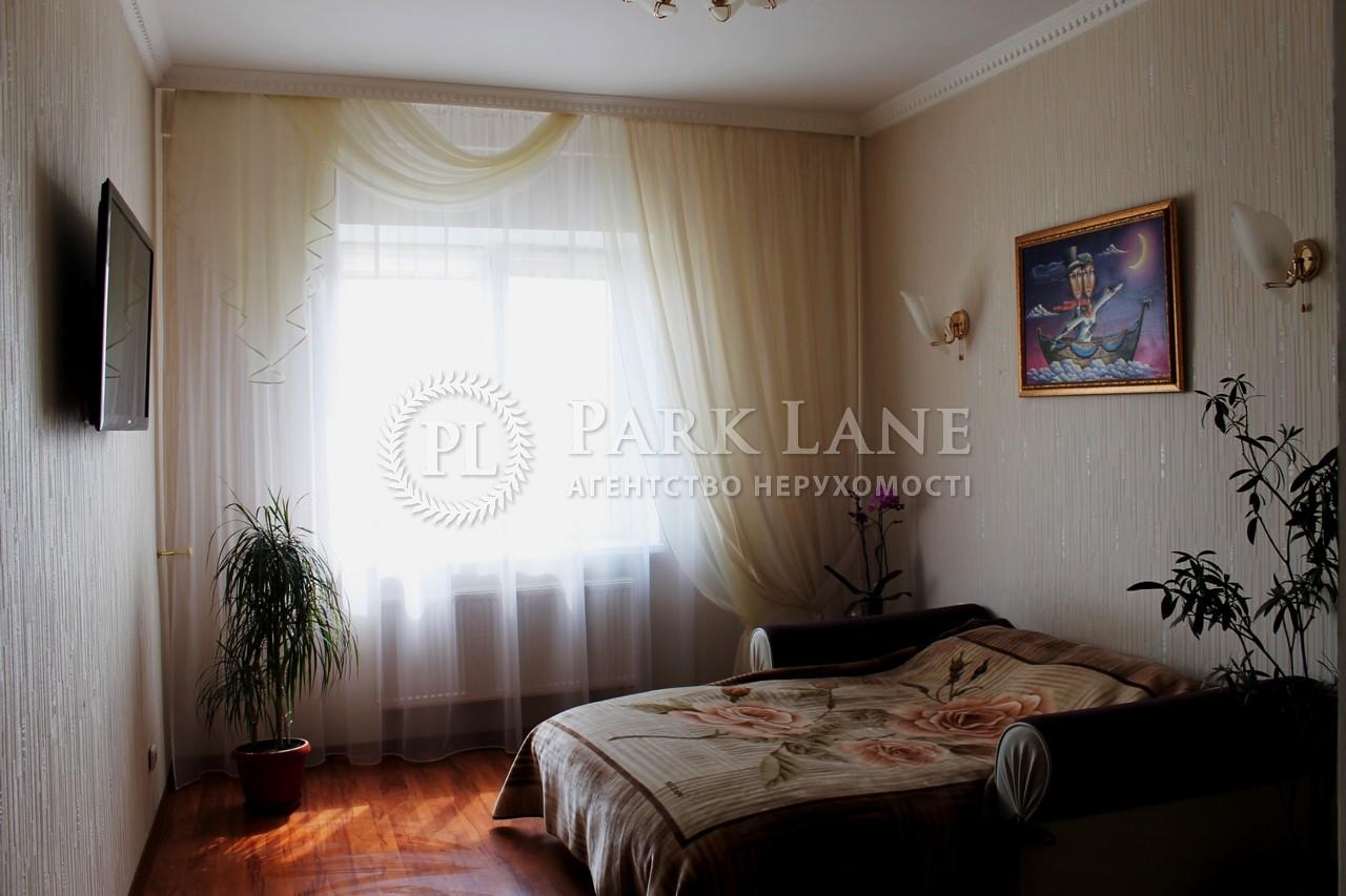 Квартира ул. Пушкина, 16б, Гостомель, Q-313 - Фото 6
