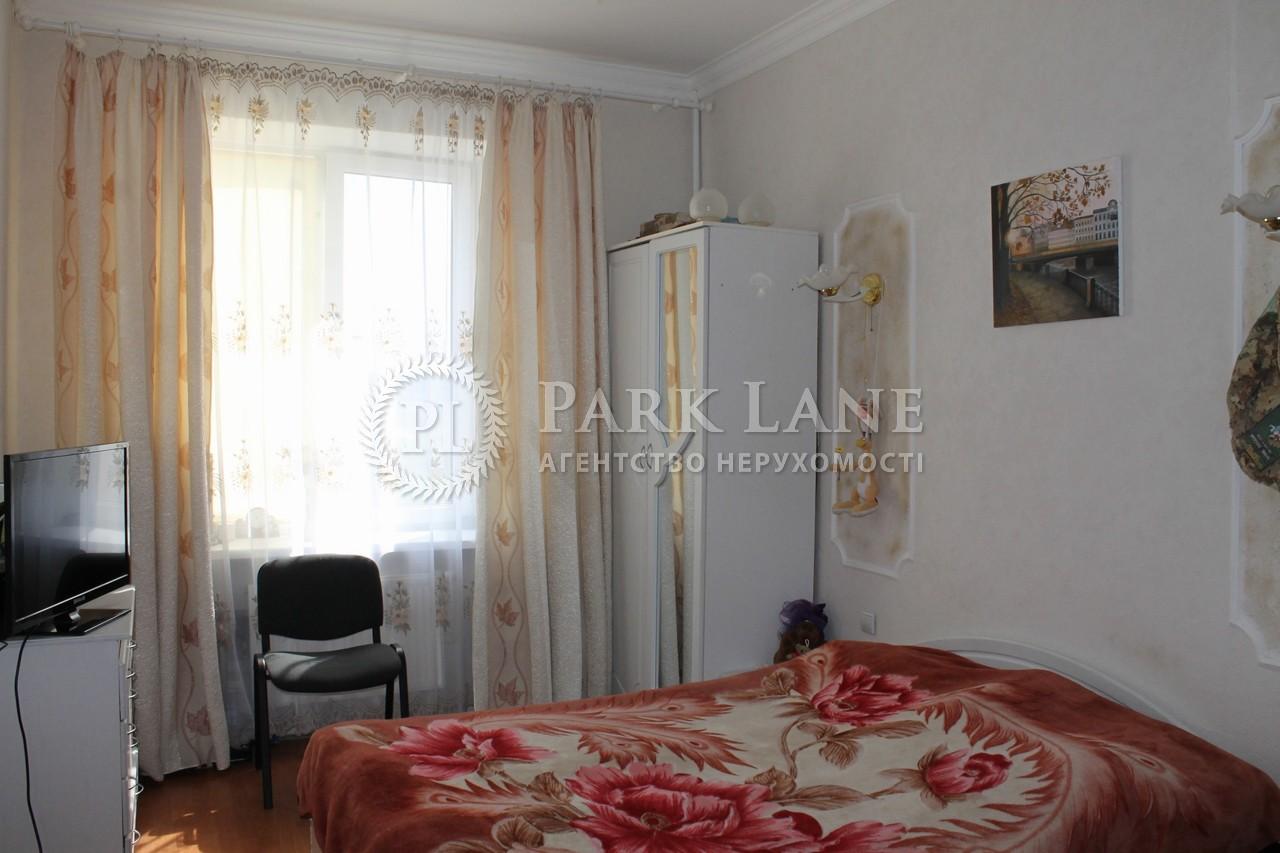 Квартира ул. Пушкина, 16б, Гостомель, Q-313 - Фото 7