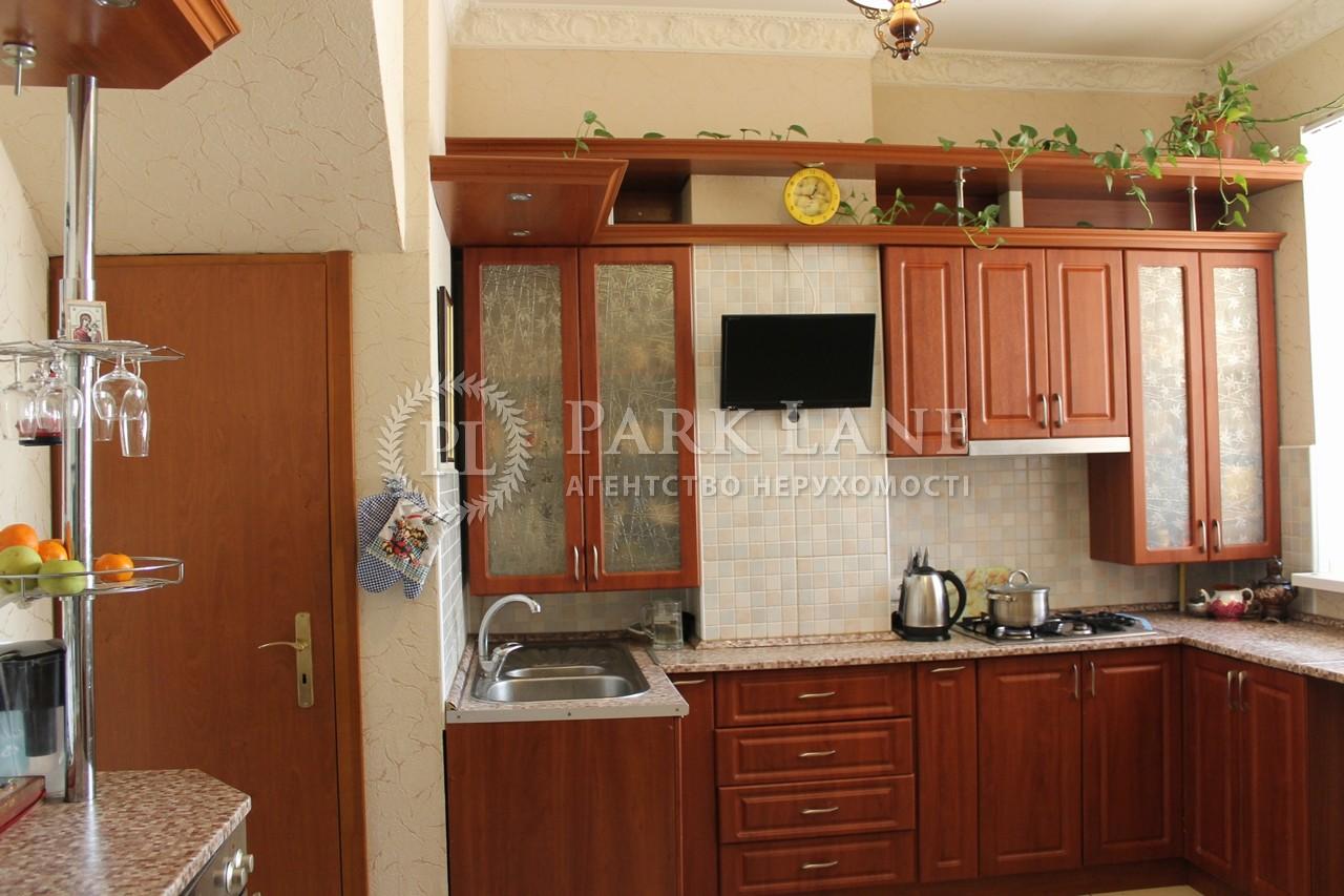 Квартира ул. Пушкина, 16б, Гостомель, Q-313 - Фото 8