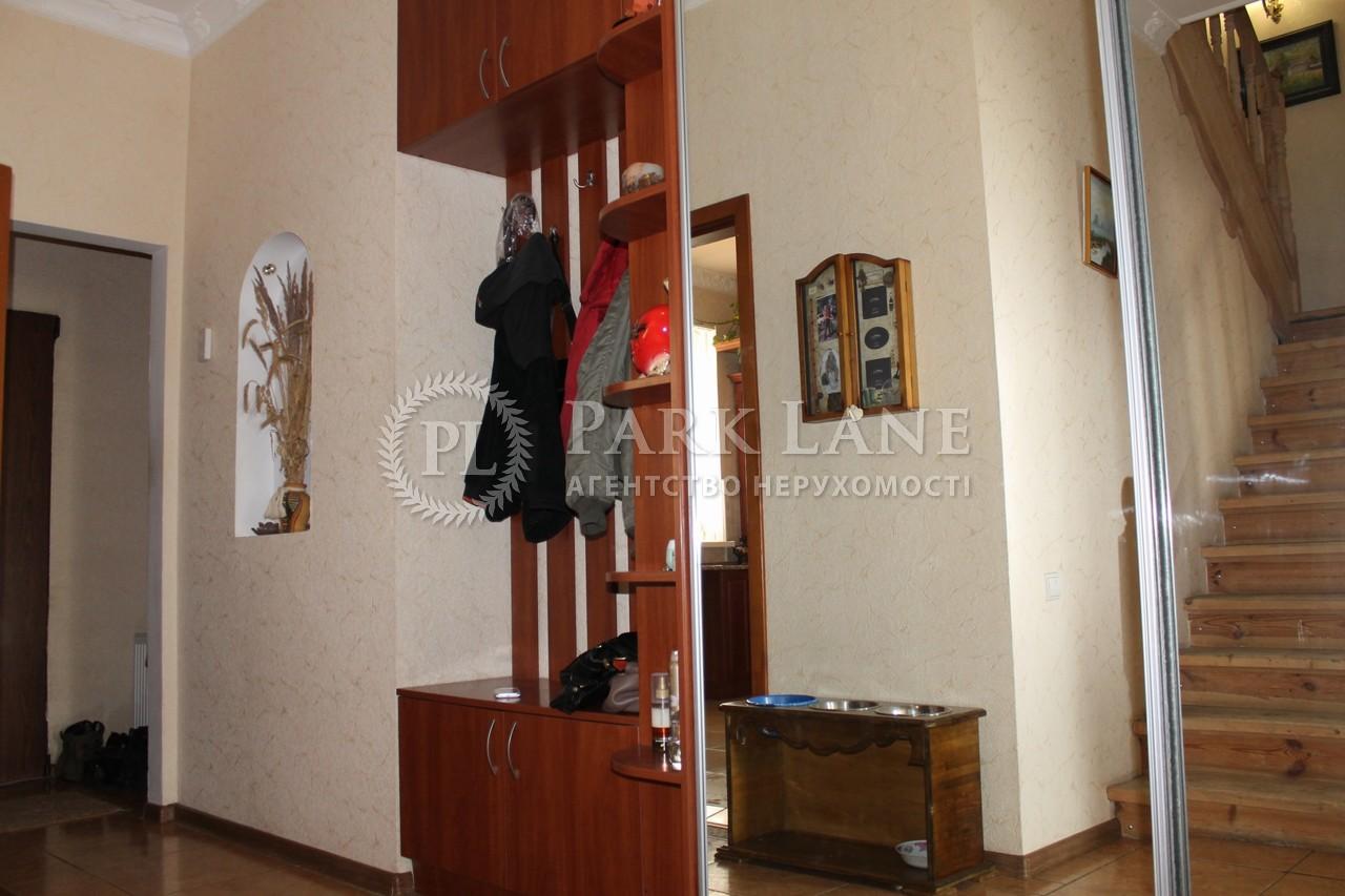 Квартира ул. Пушкина, 16б, Гостомель, Q-313 - Фото 9