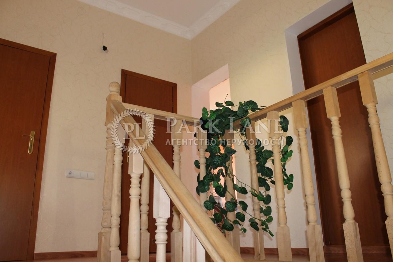 Квартира ул. Пушкина, 16б, Гостомель, Q-313 - Фото 11