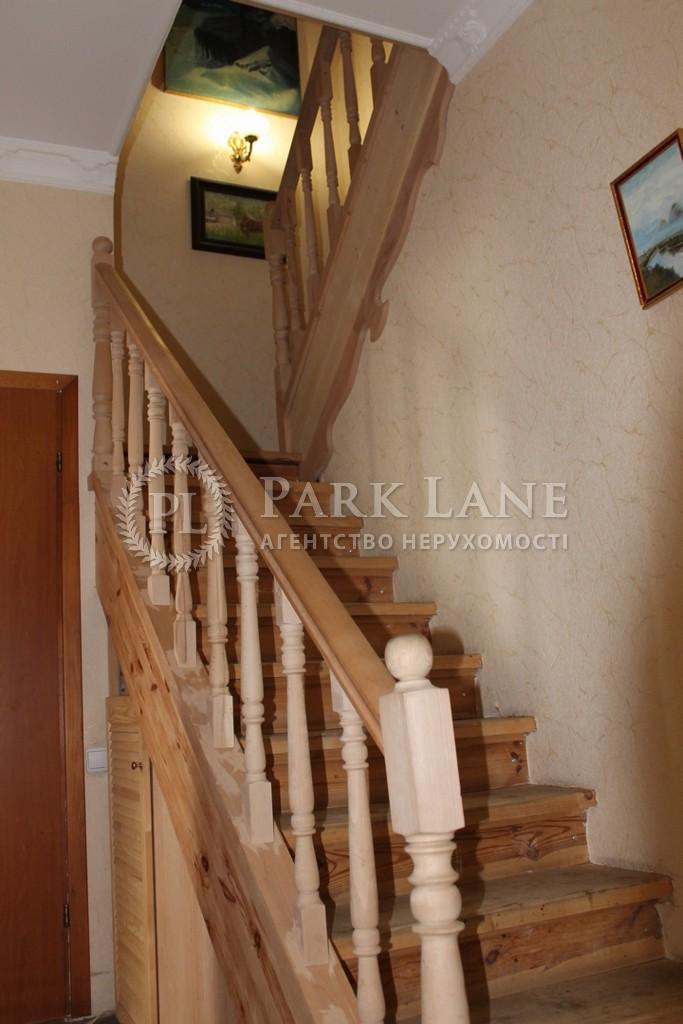 Квартира ул. Пушкина, 16б, Гостомель, Q-313 - Фото 12