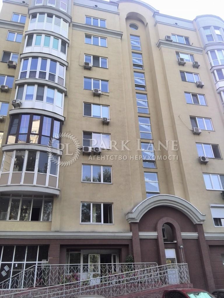 Квартира ул. Вышгородская, 45/2, Киев, J-26229 - Фото 1