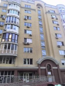 Квартира J-26229, Вишгородська, 45/2, Київ - Фото 1