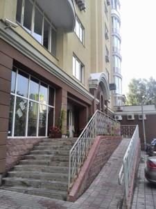 Квартира J-26229, Вишгородська, 45/2, Київ - Фото 4