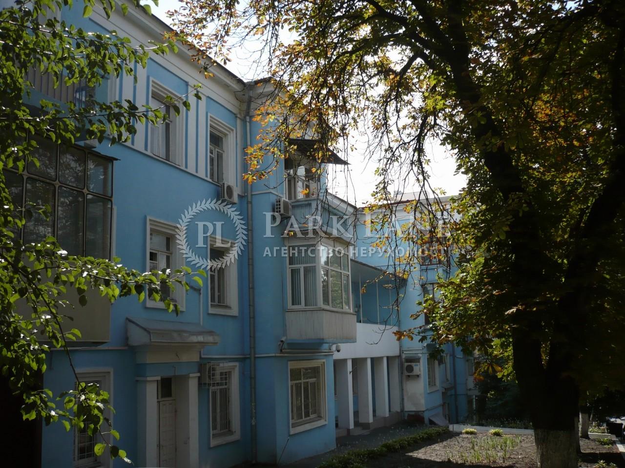 Офис, ул. Тарасовская, Киев, I-11818 - Фото 1
