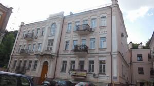 Квартира Z-700695, Кирилівська (Фрунзе), 31в, Київ - Фото 2