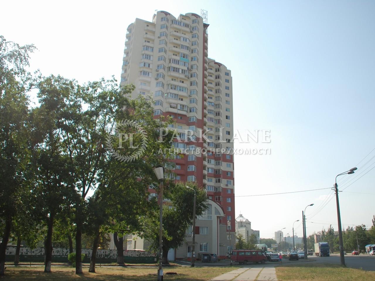 Квартира вул. Бориспільська, 4, Київ, D-37178 - Фото 1