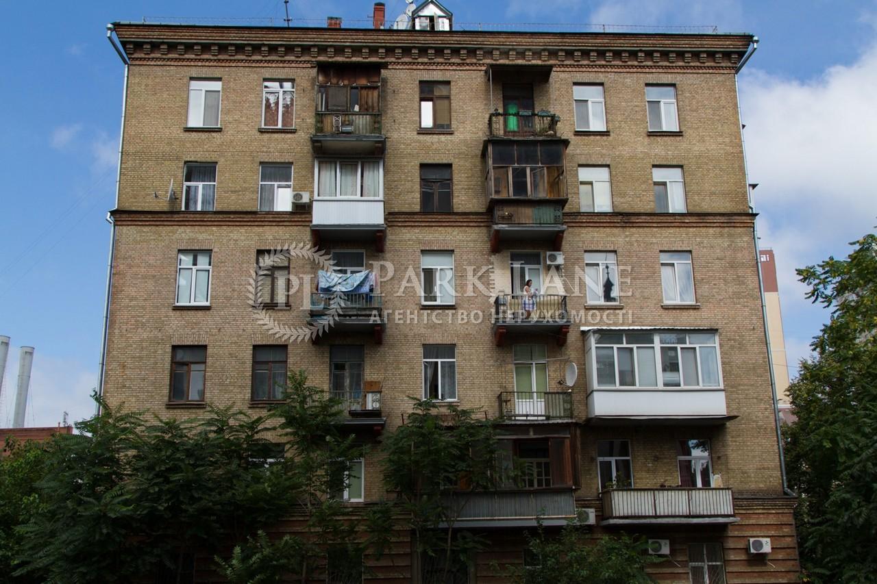 Квартира ул. Жилянская, 83/53, Киев, Z-1023362 - Фото 1