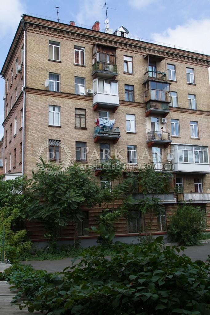 Квартира ул. Жилянская, 83/53, Киев, Z-1023362 - Фото 3
