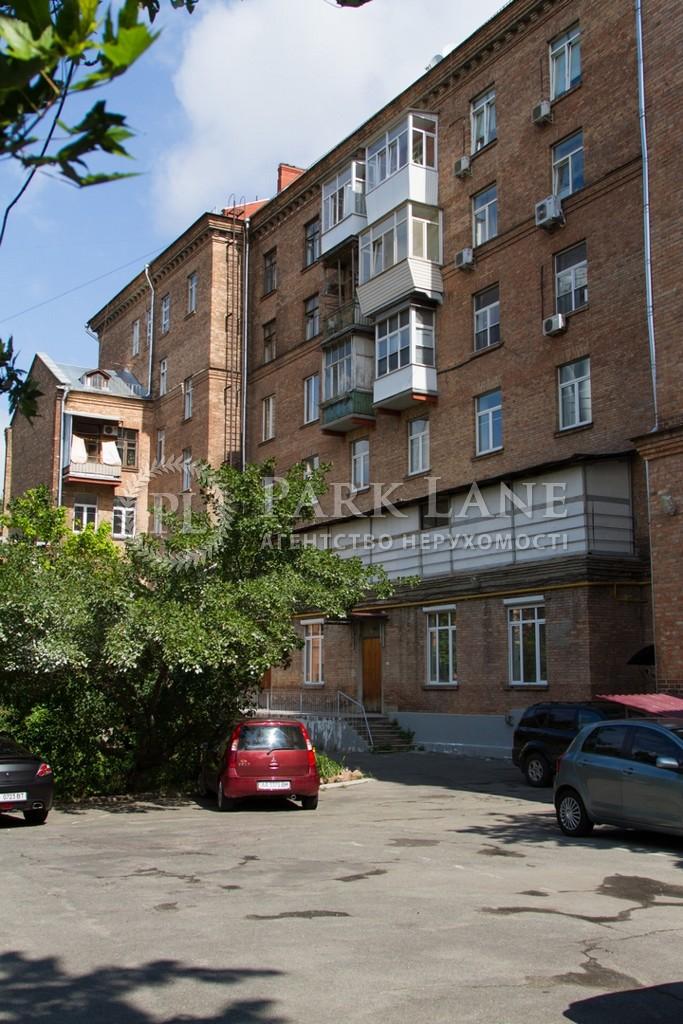 Квартира ул. Жилянская, 83/53, Киев, Z-1023362 - Фото 5