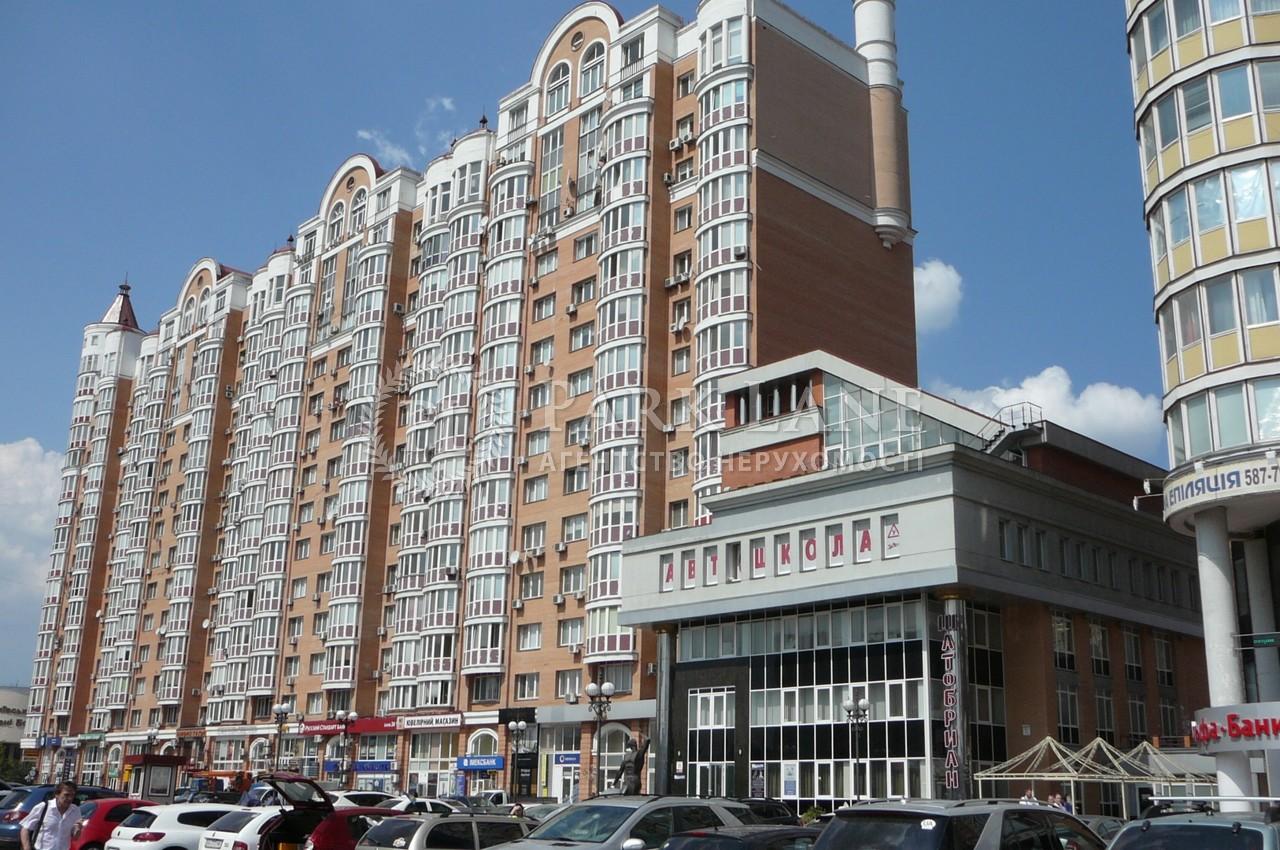 Квартира вул. Тимошенка Маршала, 21, Київ, Z-569774 - Фото 29