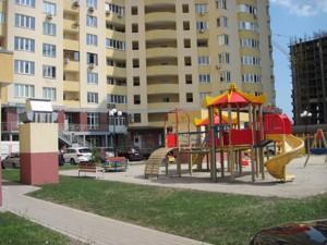 Офіс, X-31668, Максимовича Михайла (Трутенка Онуфрія), Київ - Фото 3