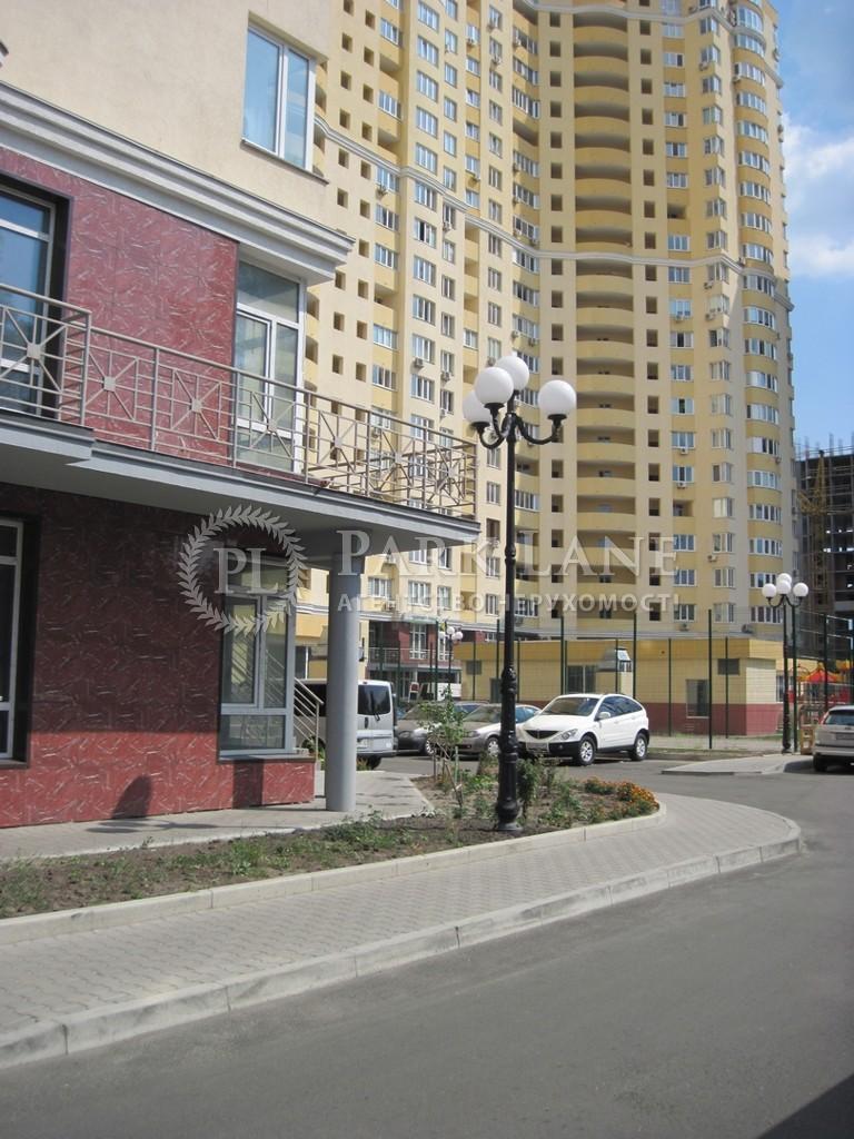 Офіс, вул. Максимовича Михайла (Трутенка Онуфрія), Київ, X-31668 - Фото 14