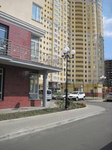 Офіс, X-31668, Максимовича Михайла (Трутенка Онуфрія), Київ - Фото 4