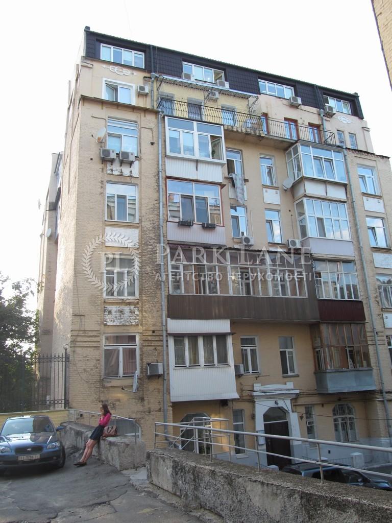 Квартира ул. Франко Ивана, 20б, Киев, E-11657 - Фото 1