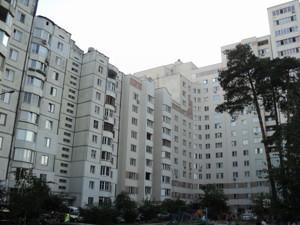 Квартира Z-414199, Бориспільська, 26в, Київ - Фото 2