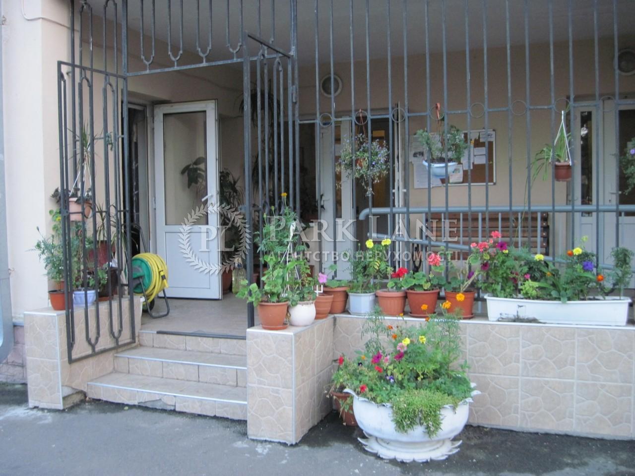 Квартира Дарницкий бульв., 12, Киев, H-19735 - Фото 22
