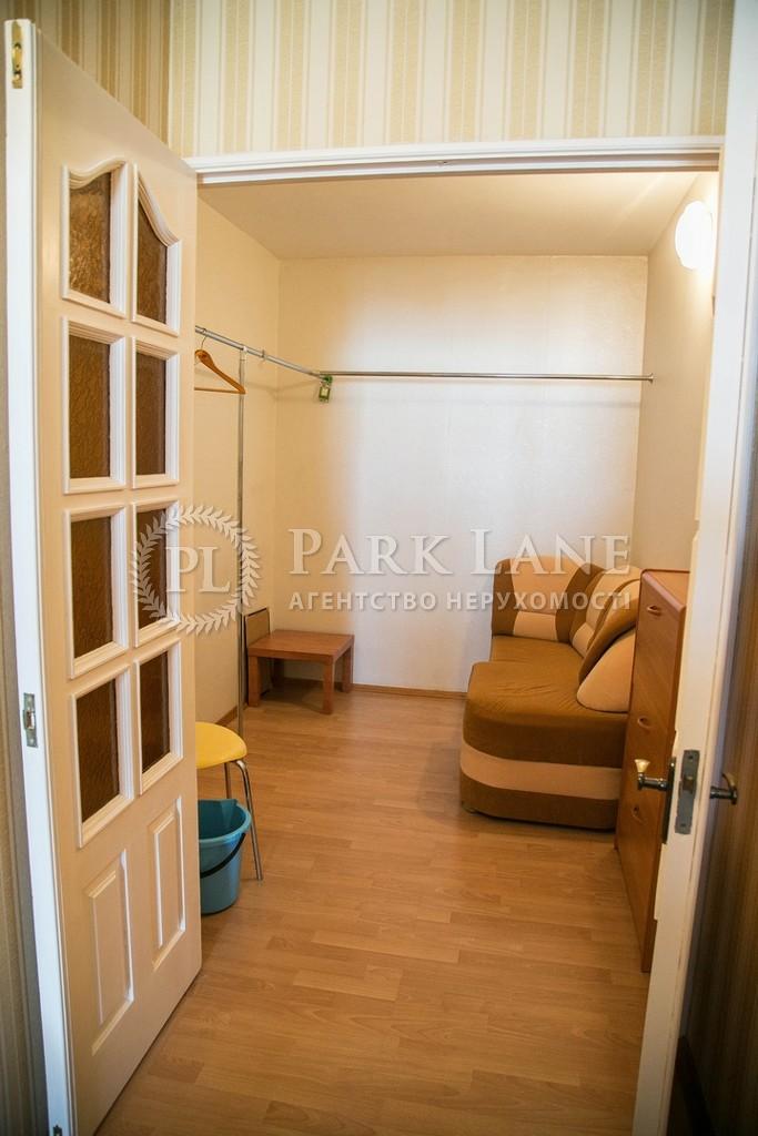 Квартира вул. Оболонська, 12, Київ, Z-1379416 - Фото 10
