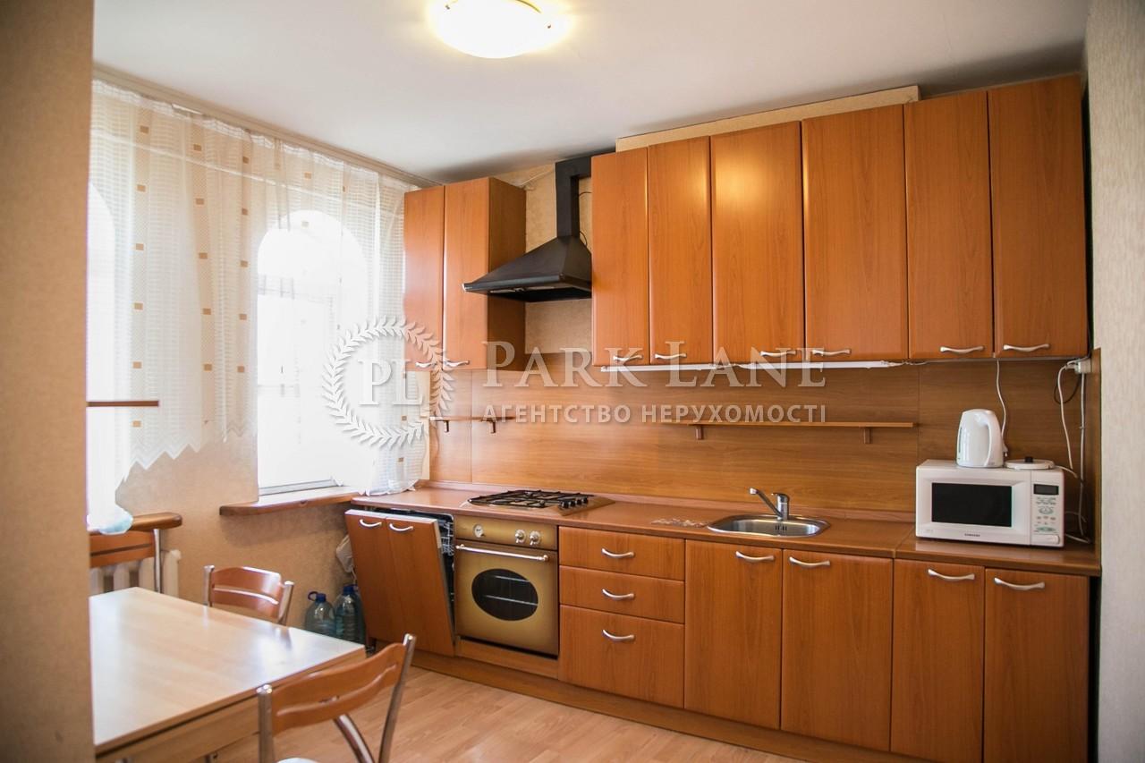 Квартира вул. Оболонська, 12, Київ, Z-1379416 - Фото 7