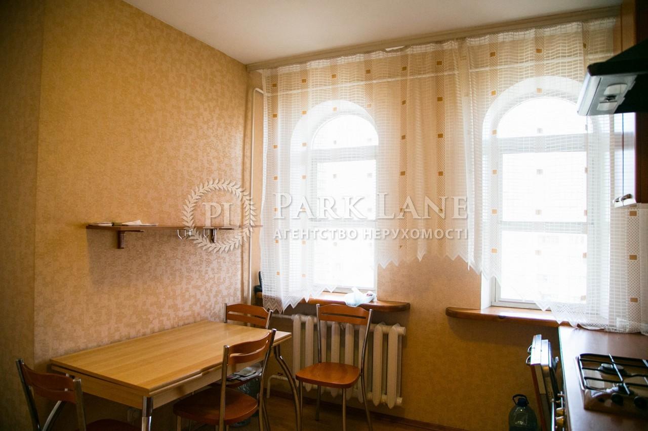 Квартира вул. Оболонська, 12, Київ, Z-1379416 - Фото 8