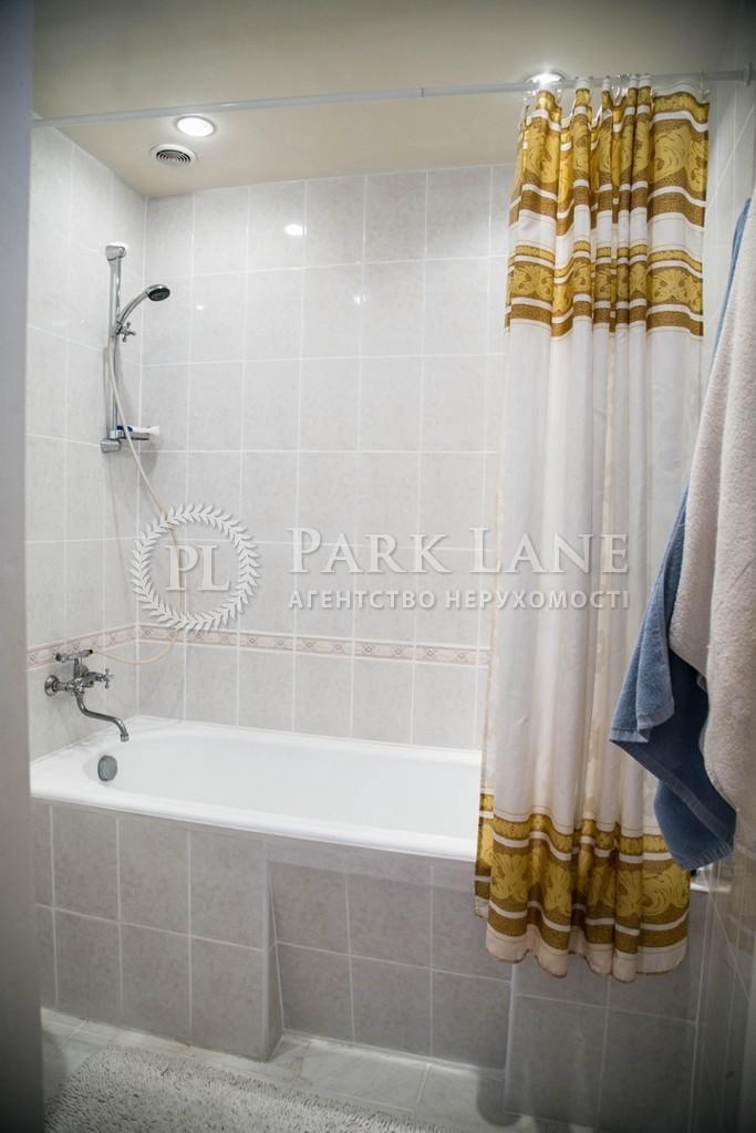 Квартира вул. Оболонська, 12, Київ, Z-1379416 - Фото 21