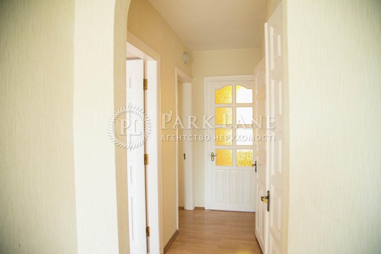 Квартира вул. Оболонська, 12, Київ, Z-1379416 - Фото 16