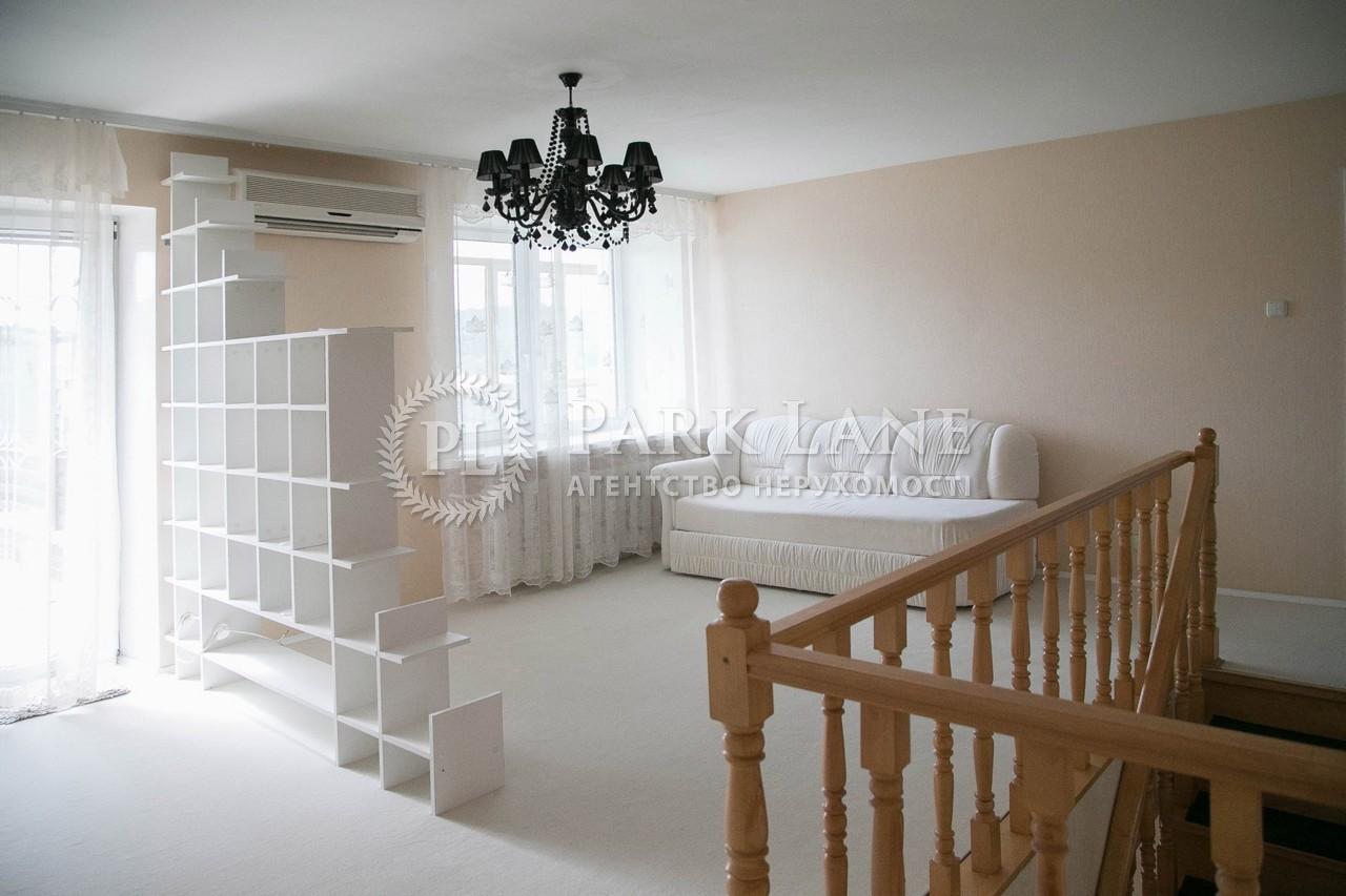 Квартира вул. Оболонська, 12, Київ, Z-1379416 - Фото 15