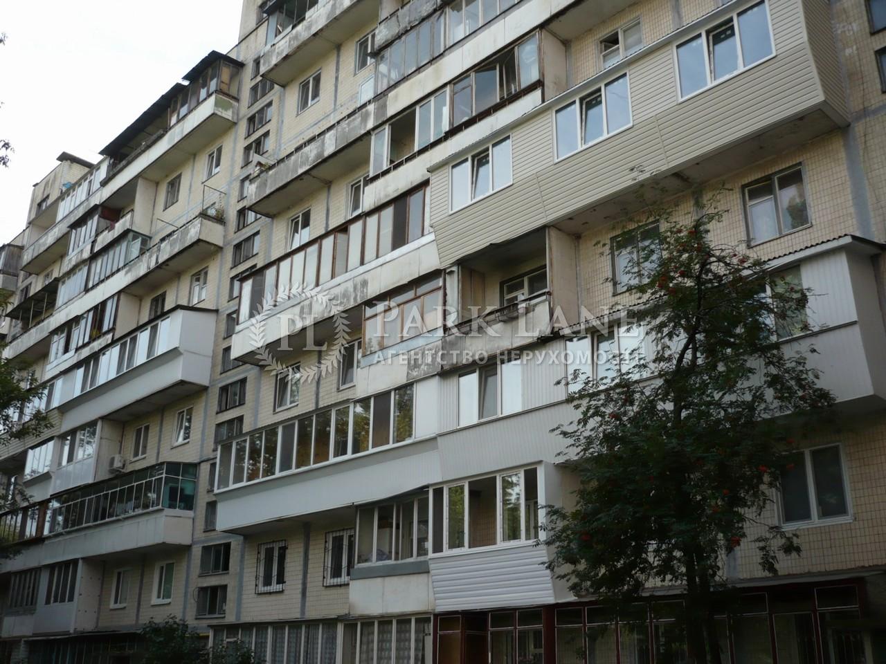 Квартира ул. Борщаговская, 16, Киев, Z-1533453 - Фото 3