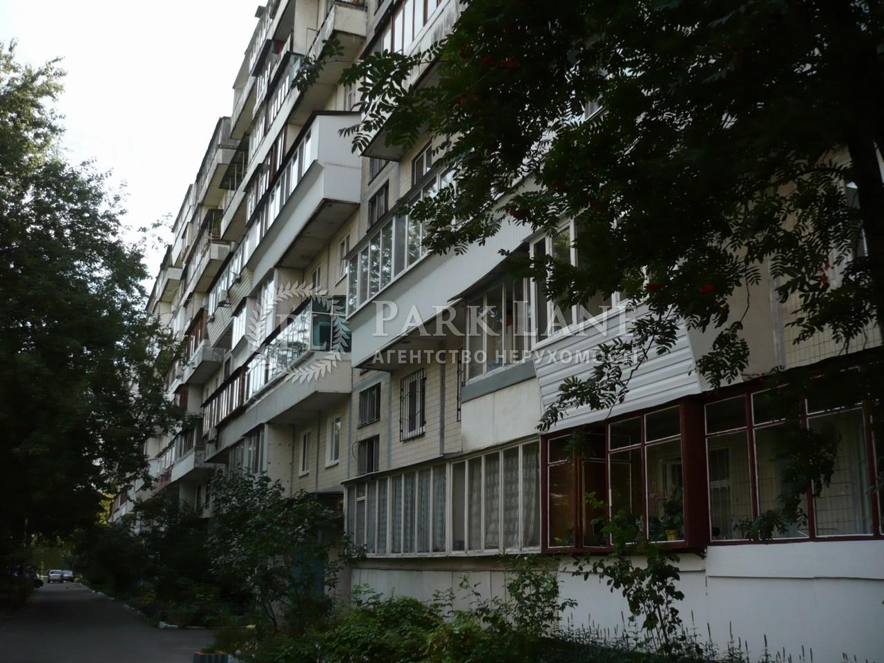 Квартира ул. Борщаговская, 16, Киев, Z-1533453 - Фото 1
