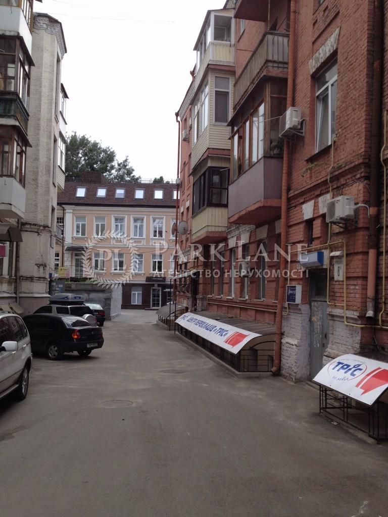Офис, K-28900, Бульварно-Кудрявская (Воровского), Киев - Фото 1