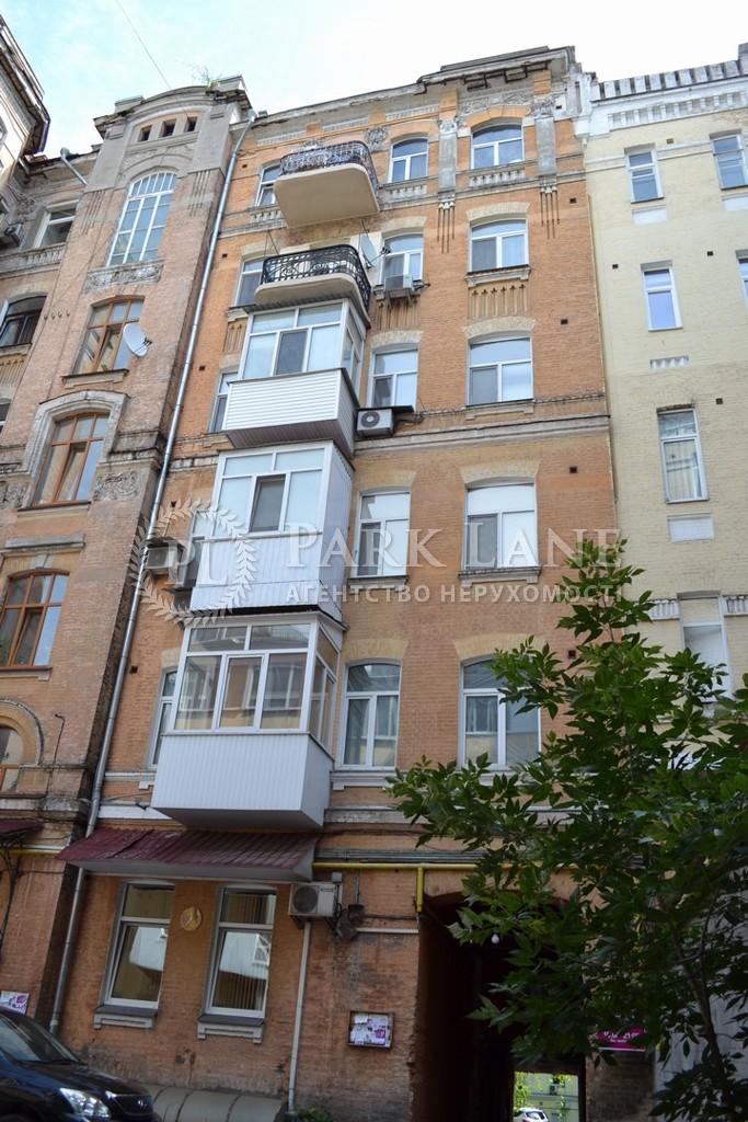 Квартира B-93643, Пушкинская, 19б, Киев - Фото 1