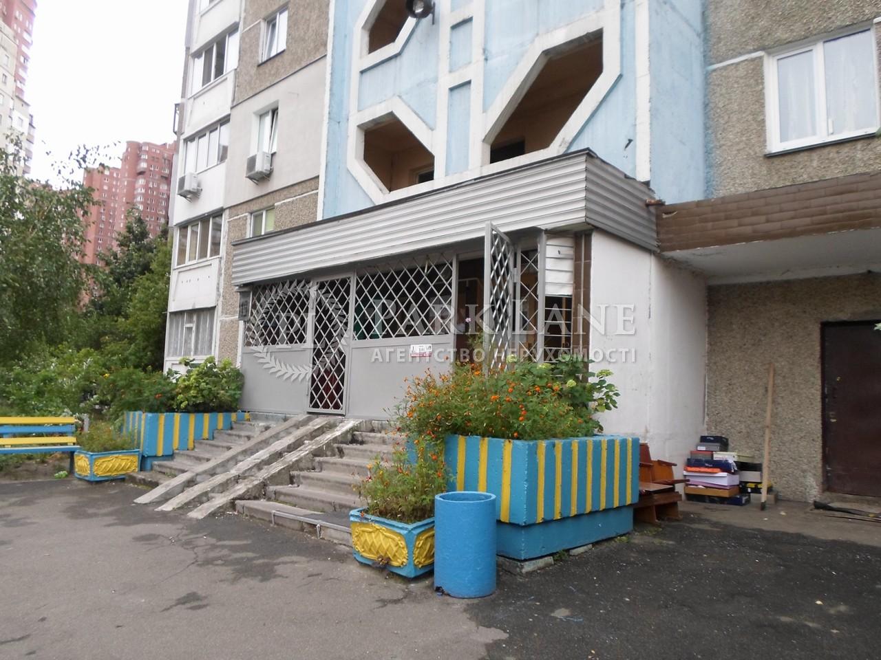Квартира ул. Ахматовой, 19, Киев, F-42825 - Фото 3