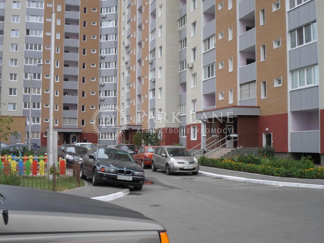 Квартира ул. Ващенко Григория, 3, Киев, I-26622 - Фото 16