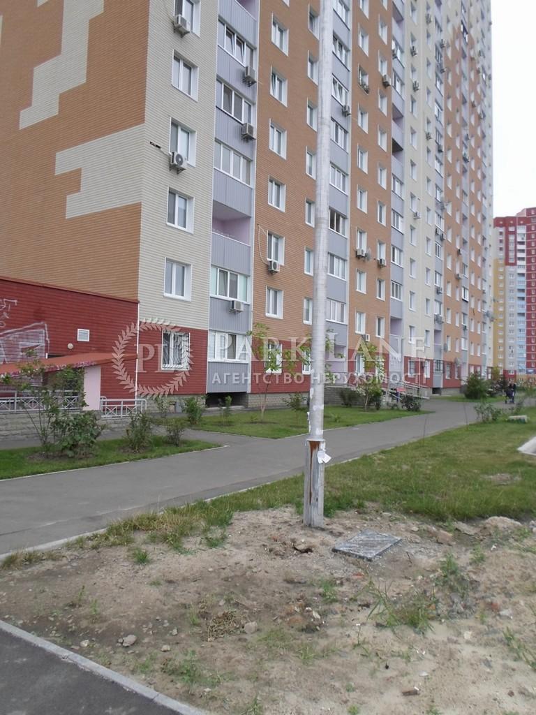 Квартира ул. Ващенко Григория, 3, Киев, I-26622 - Фото 17