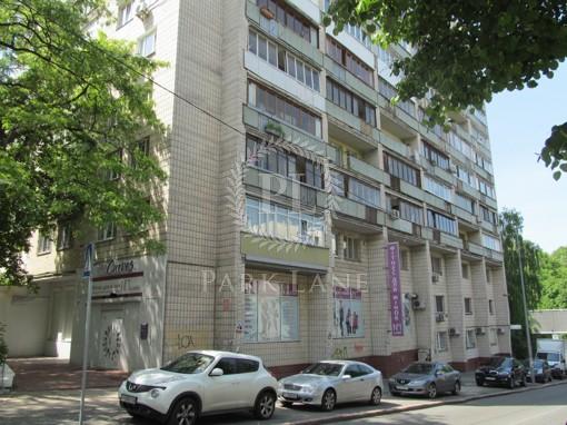 Квартира Кловский спуск, 18, Киев, Z-400782 - Фото