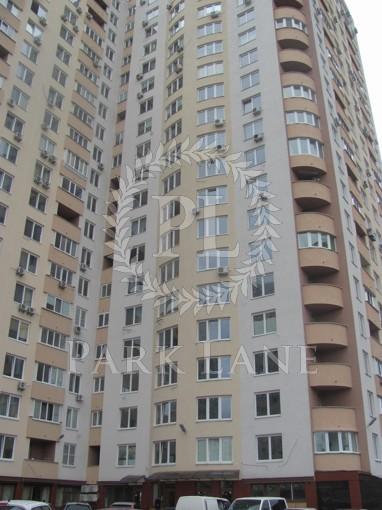 Квартира, Z-1751771, 150д