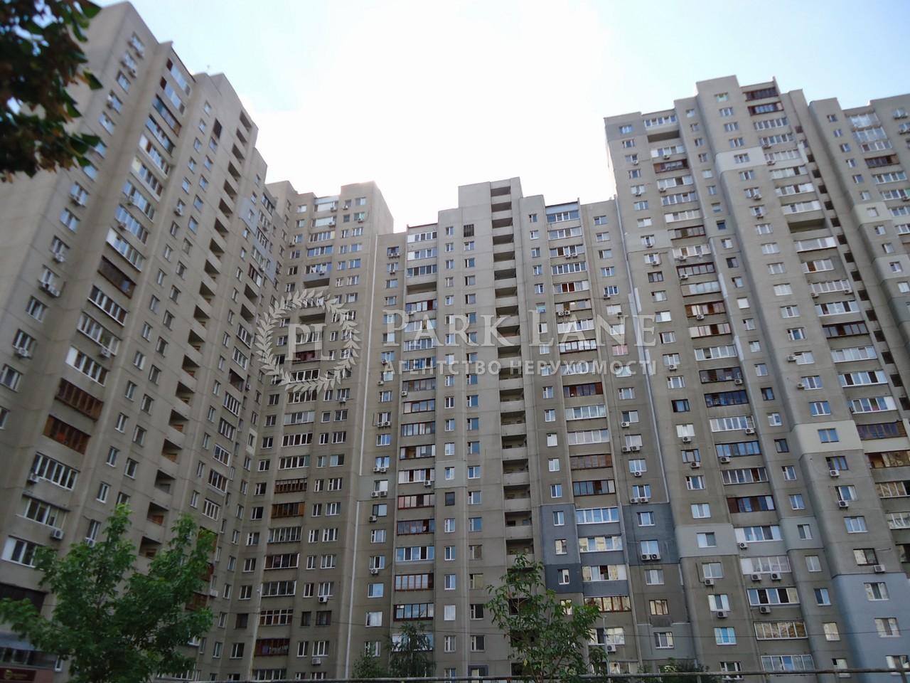 Квартира J-27323, Декабристів, 12/37, Київ - Фото 3